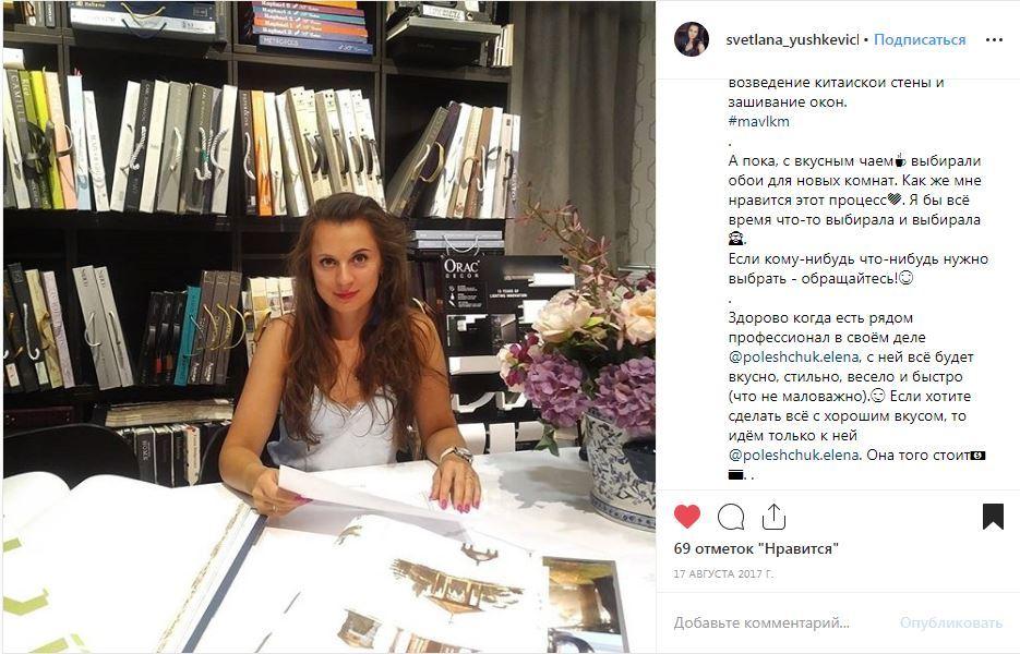 reviews-about-elena-poleschuk-1